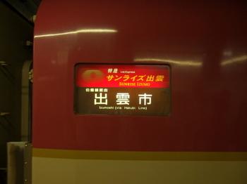 P8230892s.jpg