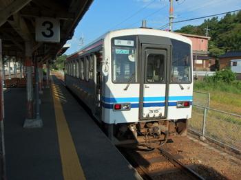 P8241128s.jpg