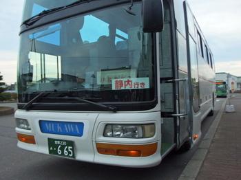PA022958s.jpg