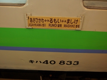 PB300090_S.JPG