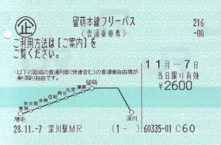 s_IMG_0007.jpg